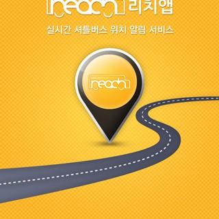 reach_1