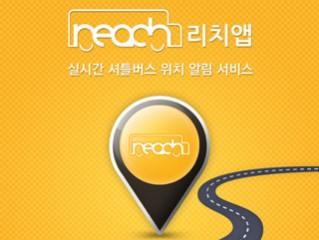 reach_main