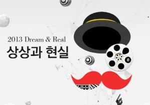 대한민국세계청소년영화제