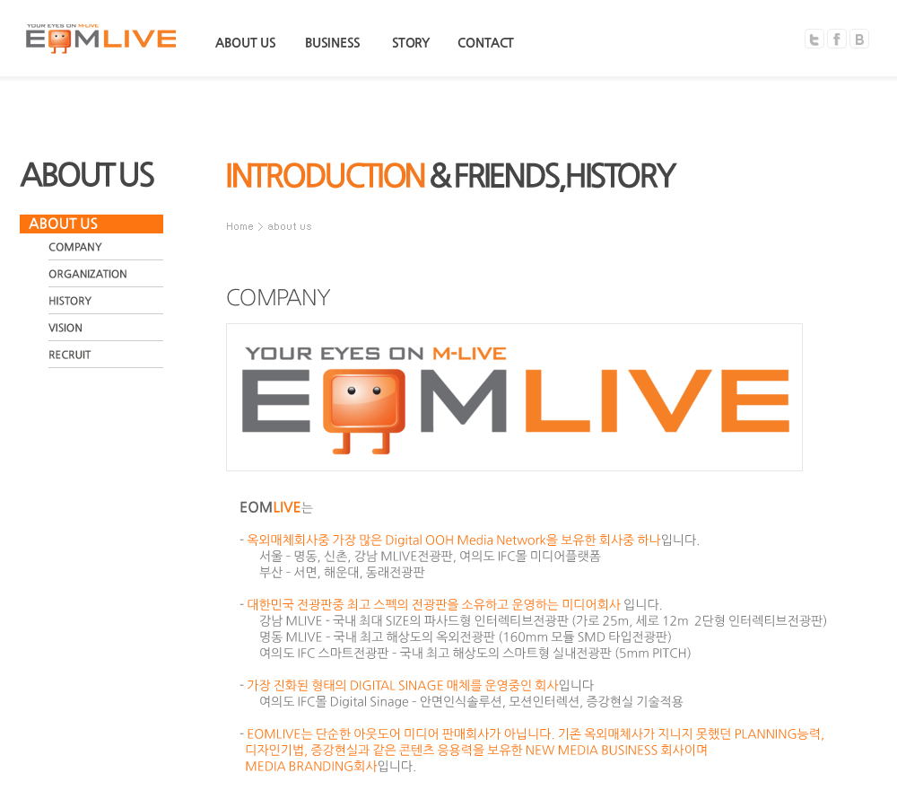 eom_3