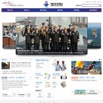 대한민국 해군