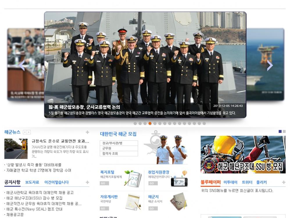 navy_1