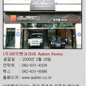 auebn_2