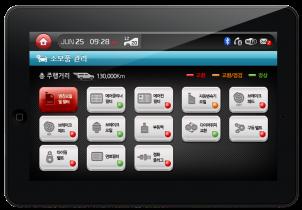 현대자동차 소모품관리웹